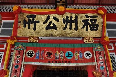 Китайский язык и его диалекты