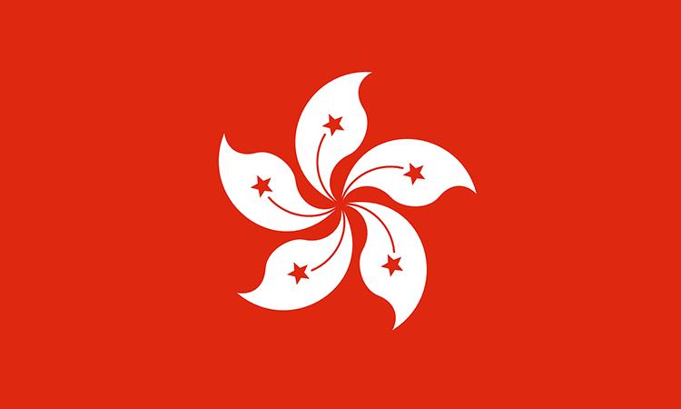 Фото флага Гонконга