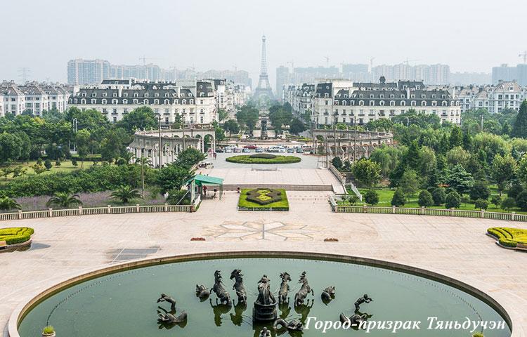 Тяньдучэн. Пригород Гуанчжоу известен копией Эйфелевой башни, однако попытки сделать из региона подобие Парижа не увенчался успехом.  Источник: https://mychinaexpert.ru/goroda_prizraki-kitaya/