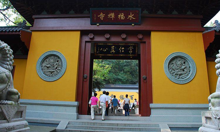 Монастырь Линъиньсы в Ханчжоу