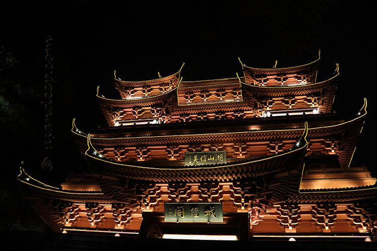 Павильон Бога-хранителя Ханчжоу