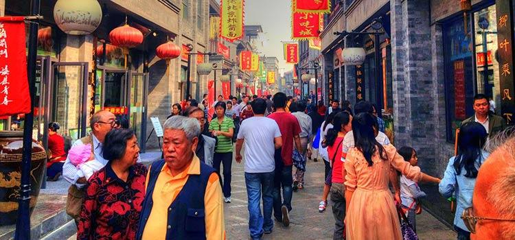 Социально-классовый состав населения Китая
