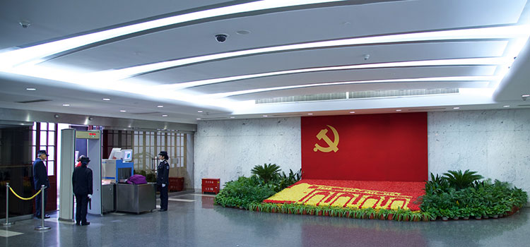 коммунистическая партия Китая