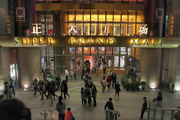 Торговый центр Супер Бренд Молл