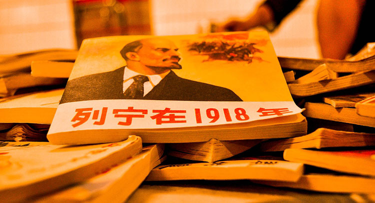 Ленин - литература