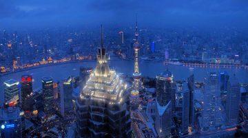Новый район Пудун в Шанхае