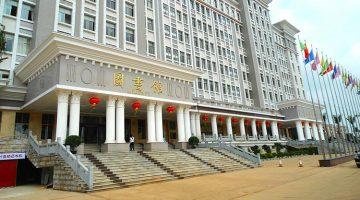 Система образования в Китае