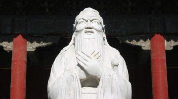Основные идеи конфуцианства