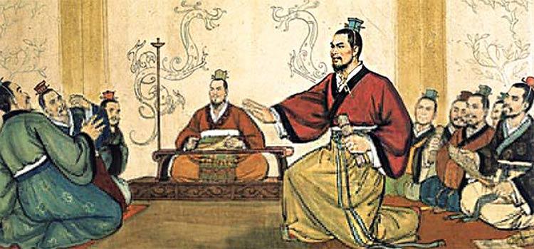 Шан Ян