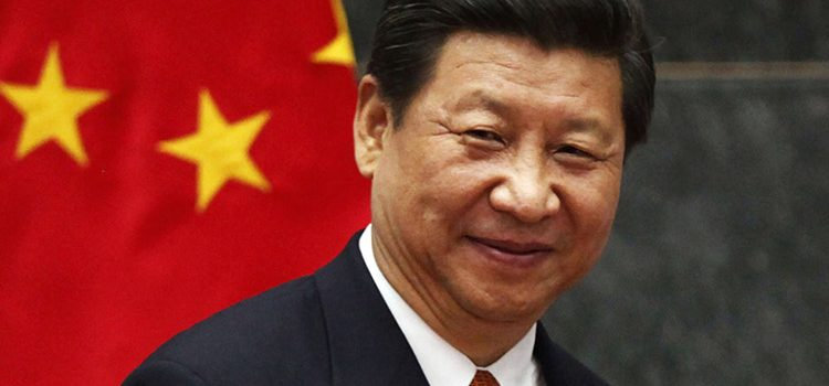 Си Цзиньпин - председатель КНР
