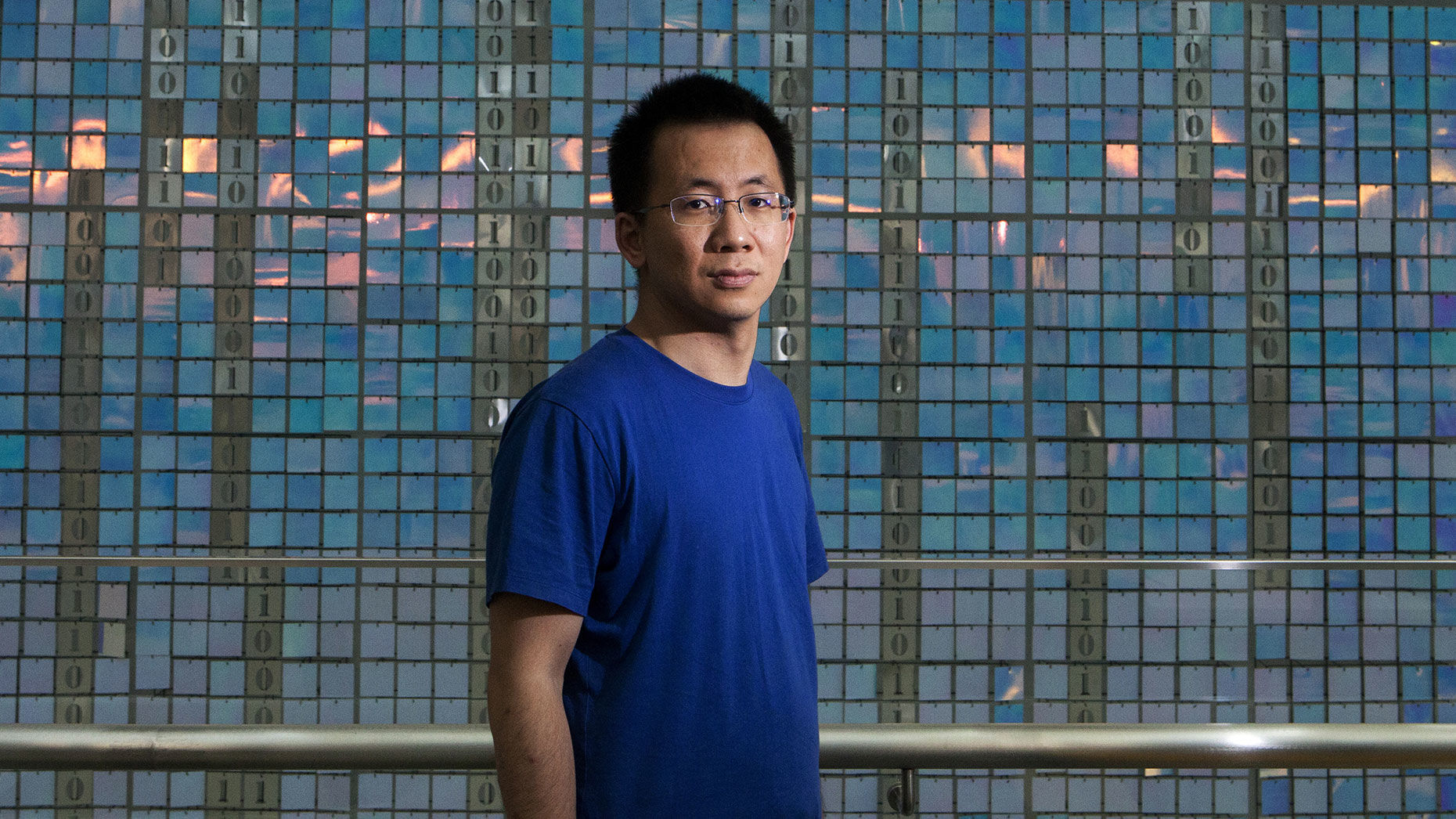 7. Чжан Иминг (Zhang Yiming)