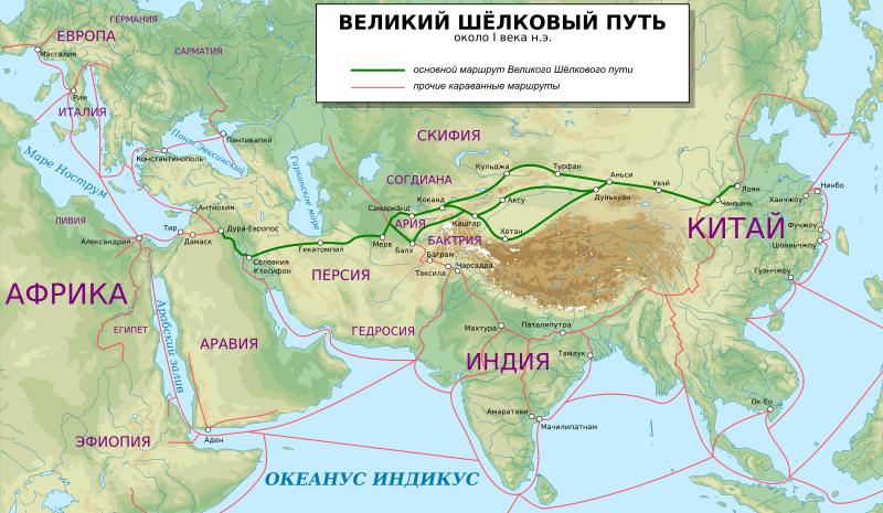 Карта Великий Шёлковый путь