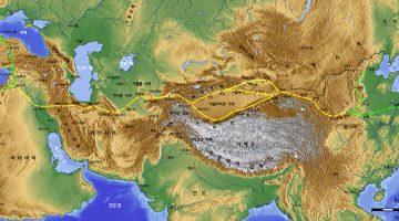 Великий Шёлковый путь