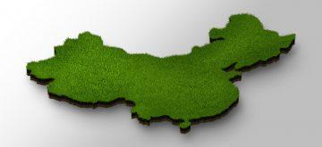 Географическое положение Китая