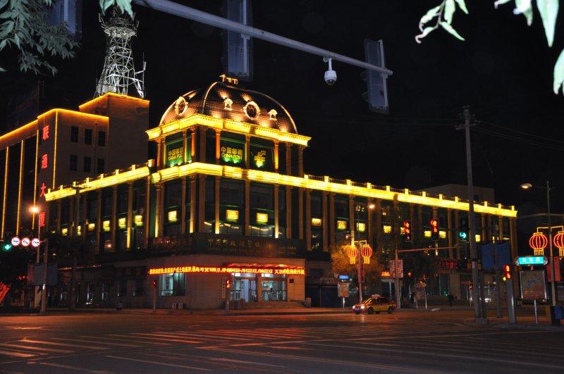 Центральная Почта Хуньчуня