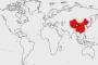 Где находится Китай на карте