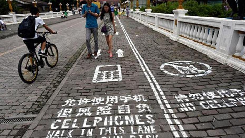 Пешеходная дорожка для пользователей смартфонов