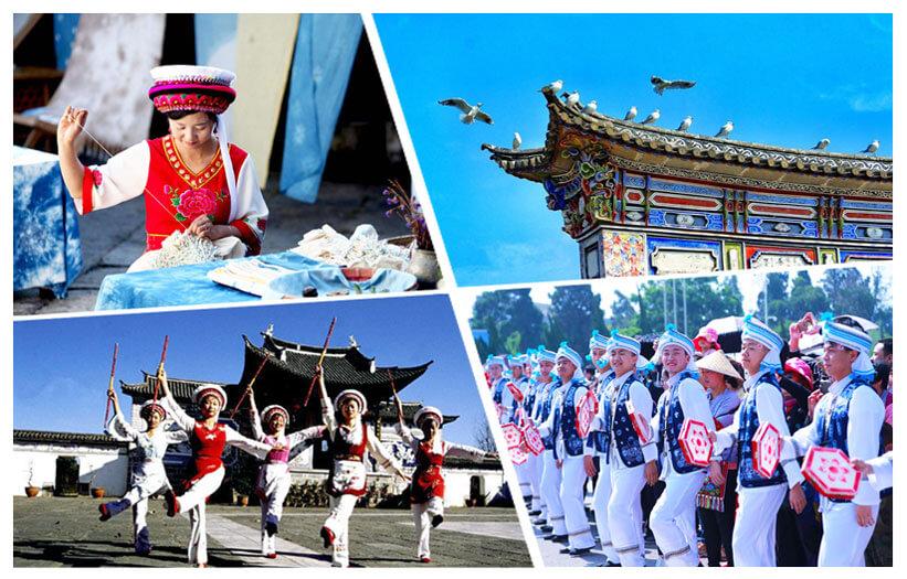 Фестиваль малых народов Китая в округе Яннань