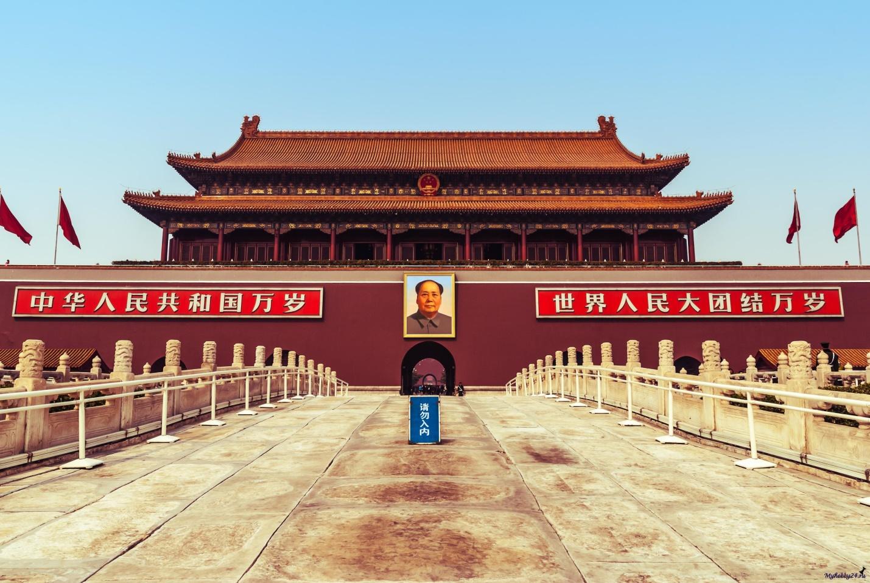 Мавзолей Мао Цзэдуна