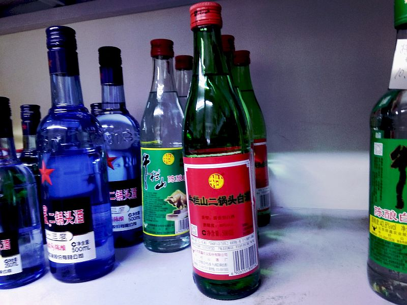 Алкоголь в Поднебесной
