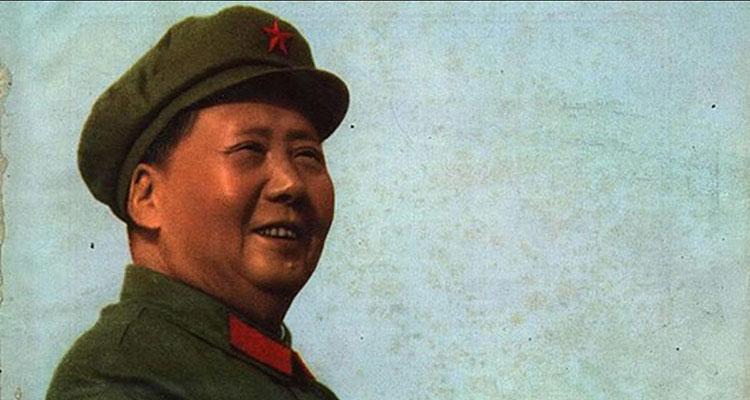 Мао Цзэдун (биография)