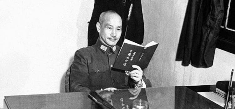 Чан Кайши